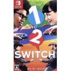 1−2−Switch/NintendoSwitch