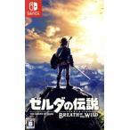 ゼルダの伝説 ブレス オブ ザ ワイルド/NintendoSwitch