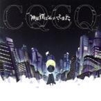 BOOKOFF Online ヤフー店で買える「CQCQ(通常盤)/神様、僕は気づいてしまった」の画像です。価格は600円になります。
