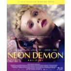 ネオン・デーモン(Blu−ray Disc)/エル・ファニング,ジェナ・マローン,ベラ・ヒースコート,ニコラス・ウィンディング・レフン(監督、原案、脚本