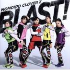 BLAST!(通常盤)/ももいろクローバーZ
