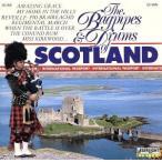 【輸入盤】THE BAGPIPES & DRUMS OF SCOTLAND/ザ・ゴードン・ハイランダーズ