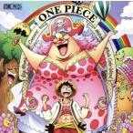 ONE PIECE ビッグ・マムの音楽会〜ホールケーキアイランドへようこそ〜(DVD付)/(アニメーション),ビッグ・マム(小山茉美)