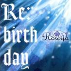 BanG Dream!:Re:birthday(通常盤)/Roselia(バンドリ!)