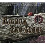 【輸入盤】Among The Trees/アレステッド・ディベロップメント
