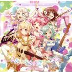 BanG Dream!:しゅわりん☆どり〜みん/Pastel*Palettes