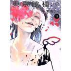 東京喰種 トーキョーグール:re(11) ヤング...