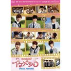 BOYFRIEND   映画 GOGO イケメン5 SPECIAL FEATURES