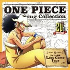 ONE PIECE Island Song Collection ゲッコー諸島「Lies come true」/ウソップ(山口勝平)