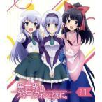 TVアニメ 異世界はスマートフォンとともに  vol.1 Blu-ray