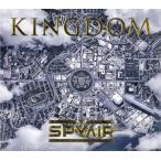 KINGDOM(初回生産限定盤A)(DVD付)/SPYAIR