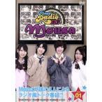 Pigoo Radio Mousa Vol.1/中