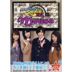 Pigoo Radio Mousa Vol.3/中