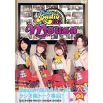 Pigoo Radio Mousa Vol.4/中