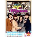 Pigoo Radio Mousa Vol.5/中