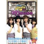 Pigoo Radio Mousa Vol.7/中