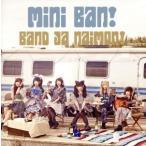 ミニバン!(初回限定盤)(Blu−ray Disc付)/バンドじゃないもん!