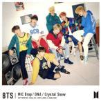 MIC Drop DNA Crystal Snow 初回限定盤A  DVD付