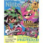 Nintendo DREAM(2017年9月号) 月刊誌/徳間書店(その他)