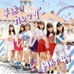 早送りカレンダー(TYPE−B)(DVD付)/HK