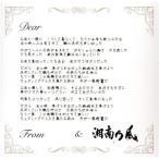 六月の花/国士無双(初回限定盤A)/湘南乃風