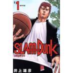 SLAM DUNK(新装再編版)(#1) 桜木花道 愛蔵版/井上雄彦(著者)