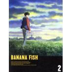 BANANA FISH DVD BOX 2 完全生産限定版