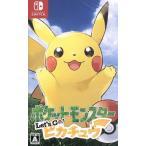 ポケットモンスター Let's Go!ピカチュウ/NintendoSwitch