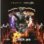 HEARTS/シネマシンドローム/REALies