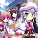 Angel Beats! SSS(死んだ 世界 戦線)RADIO vol.2(コミケ限定版)ラジオCD/櫻井浩美/花澤香菜/喜多村英梨