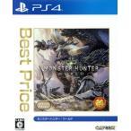 モンスターハンター:ワールド Best Price/PS4