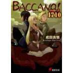 バッカーノ!1710 CrackFlag / 成田 良悟