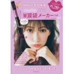 IDOL MAKE BIBLE@アカ 2 / 吉田 朱里