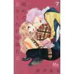 books-ogaki_9784088441351