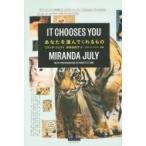 あなたを選んでくれるもの / ミランダ・ジュライ