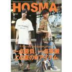 HOSMA COLLECTION 時代を変えるホストバイブル VOL.03(2019SEP)