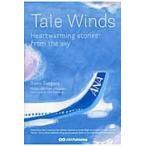 Tale Winds Heartwarming stories from the sky / 三枝理枝子/著 Raj Mahtani/〔ほか〕訳