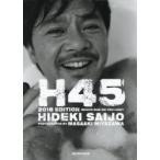 H45 2018 EDITION HIDEKI SAIJO Which one do you like?
