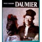月映書房で買える「DAUMIER  ドーミエの画集」の画像です。価格は15,000円になります。