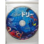 ファインディング・ドリー DVDのみ 純正ケース 初回限定ミラクル3Dカード付