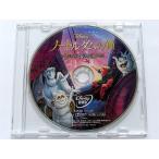 ノートルダムの鐘 DVDのみ スリムケース