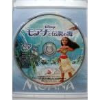 モアナと伝説の海 DVDのみ 純正ケース 初回限定リバーシブルジャケット