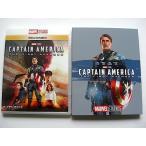 キャプテン・アメリカ/ザ・ファースト・アベンジャー ブルーレイのみ 純正ケース 期間限定アウターケース