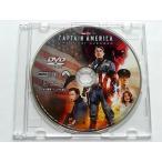 キャプテン・アメリカ/ザ・ファースト・アベンジャー DVDのみ スリムケース