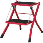 折りたたみ 脚立 完成品 シンプル 踏み台 ステップ台 折りたたみ脚立 アシスタ レッド ステップ 簡易椅子 ふみ台 台 折りたたみステップ 折り畳み 作業 子供