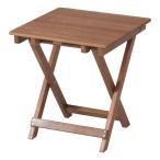 折りたたみサイドテーブル 幅35cm b-79499 おしゃれ 安い