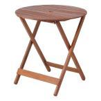 折りたたみ木製ガーデンテーブル 幅69cm b-81060 おしゃれ 安い