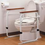 トイレの立ち座りが楽になるつかまり手すりアーム ホワイト おしゃれ 安い