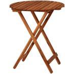 折りたたみ木製ガーデンテーブル おしゃれ 安い