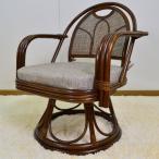 籐回転座椅子 ミドルタイプ 座椅子 座いす 座イス ソファ ソファー チェア チェアー 肘掛け 回転座椅子 幅56cm 奥行50cm 高さ68 完成品 丈夫 4540042